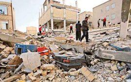 terremoto-causa-51-heridos-en-iran